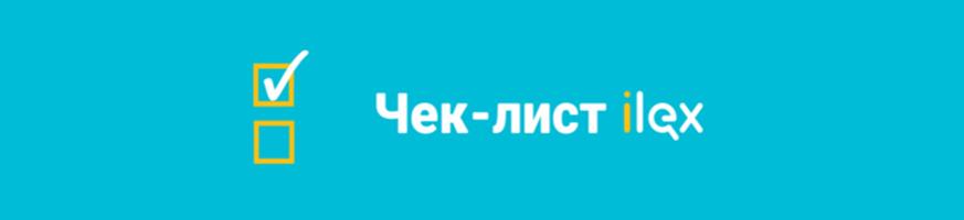 Жалоба участника процедуры госзакупки в МАРТ