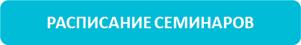 Поддержка от ilex: онлайн-семинары бесплатно