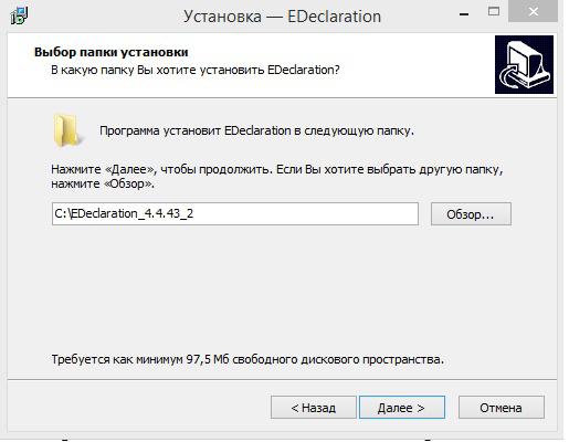 Продление ключа электронного декларирования (сертификат ГОССУОК pki.by) - инструкция