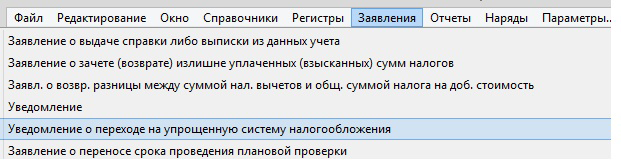 Оформи единый ключ электронной цифровой подписи!!! | Новости инспекции | Министерство по налогам и сборам Республики Беларусь