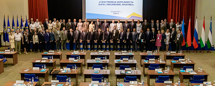 Конференция Следственного комитета